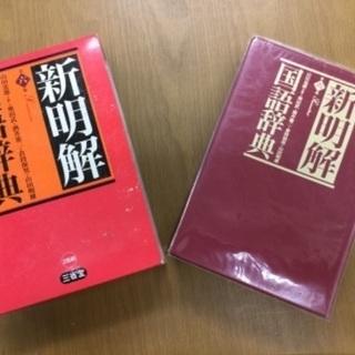 【💃格安💃好きな人は好きなやつ🙋♀️✨読んで読んで読みまくって...