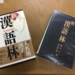 【🉐格安🉐これ読んでたら頭良くなりそう〜🕵️♀️✏️沢山読んで...