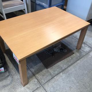 こたつ 長方形 テーブル コタツ ローテーブル