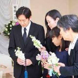 お葬式DIY(手作り葬)を話そうの画像