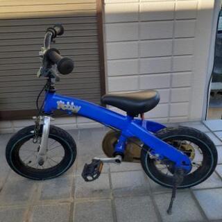 幼稚自転車!