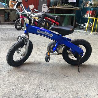 ヘンシンバイク 12.5インチ 11,000円(税込)