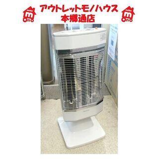 札幌 ダイキン セラムヒート 2008年製 遠赤外線暖房機 ER...