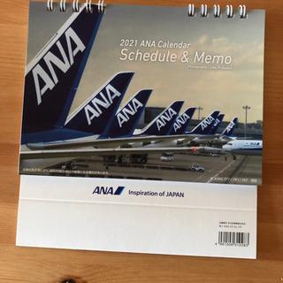 ANA2021年卓上航空機写真カレンダー(株主配布用)