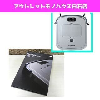 新品 S-cubism 超薄型床用ロボット掃除機 SCC-R05...