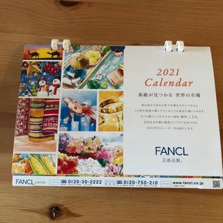 ファンケル2021年卓上カレンダー