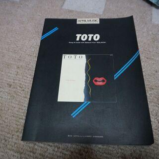 TOTOギター楽譜