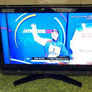TOSHIBA REGZA 美品32インチ液晶テレビ