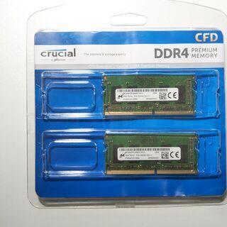 PC メモリ(PC4-25600 DDR4 SODIMM 4GB...
