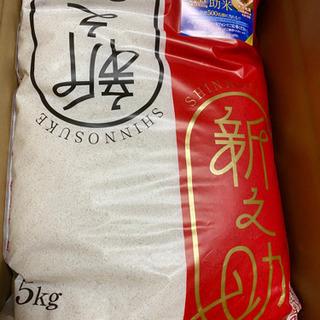 新潟米 新之助 5kg【締切】