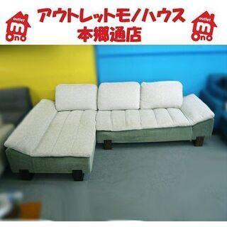 〇 廃盤品【フェザー使用! HUGO JAPAN カウチソファ】...