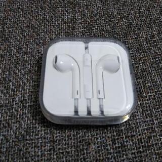 【新品未使用】アップル純正 iPhone イヤホンマイク