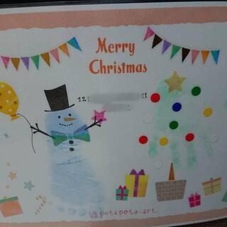 2020/12/01 【クリスマス&お正月☆手形アート】
