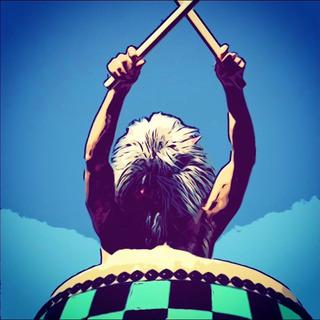 🌸陽城〝AKISHIRO〟🌸和太鼓