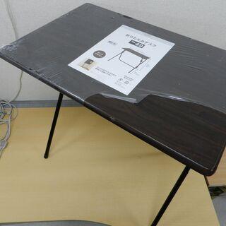 ニトリ 折り畳みデスク ダークブラウン 幅70cm