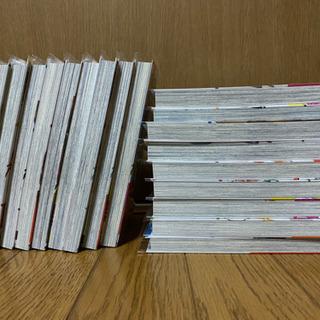 ビースターズ 1〜18巻 - 久喜市