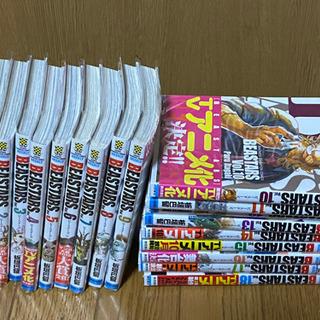ビースターズ 1〜18巻 - 本/CD/DVD