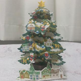 【あげます!】クリスマスツリー