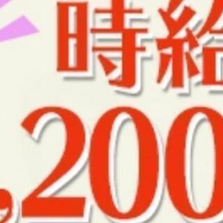 時給1200円 伊予市 長期勤務 倉庫内、片付け現場スタッフ募集中