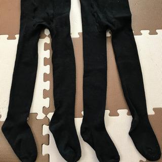 子供用 黒タイツ サイズ105