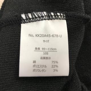 子供用 黒タイツ サイズ105 - あま市