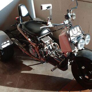 【お取引終了】Zoomer Trikeの画像