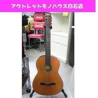 ヤマハ クラシックギター YAMAHA S-70 ガットギター