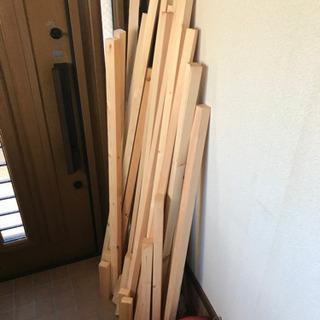 断熱材と木材