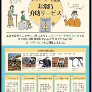 九州支社開設に伴い営業の出来る仲間を募集いたします。