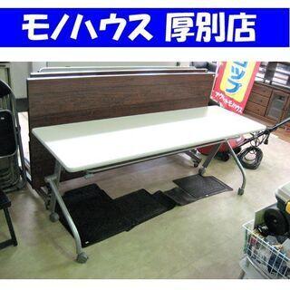 会議用テーブル 180×60×70cm 跳ね上げ式 収納棚付き ...