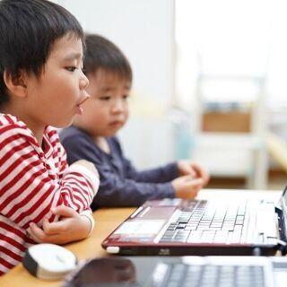 子どものスポーツ英会話/石原塾