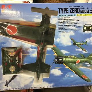 TAIYO R/C TYPE ZERO 21型 A6M2b  零...