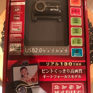 ウェブカメラ 未使用 BUFFALO USB2.0
