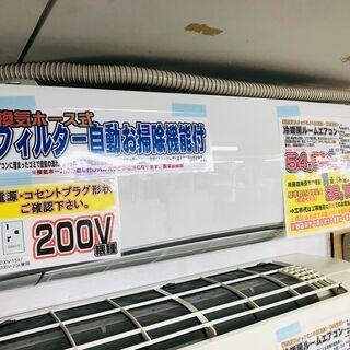 Panasonic Eolia EXシリーズ エコナビ・ナノイー...