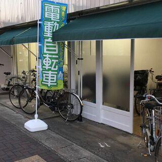 名古屋初!中古電動アシスト自転車専門店