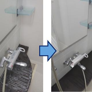 浴室クリーニングをご利用のお客様に今なら「おふろの防カビくん煙剤...