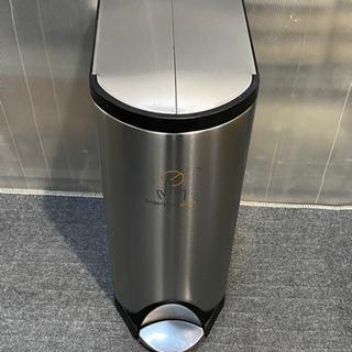 シンプルヒューマン ゴミ箱
