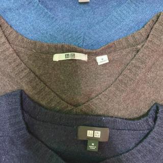 【お取引先決定】あげます。セーター3着 0円