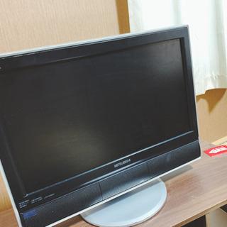 【相談中】液晶テレビ MITSUBISHI 20型 【LCD-H...