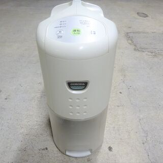 🍎コロナ 除湿機(コンプレッサー方式)CD-P6315(W)