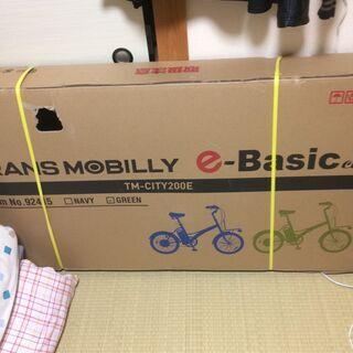 【 新品未開封品 】TRANS MOBILLY トランスモバイリー 電動アシスト自転車 E-BASIC CITY 2020年モデル − 京都府