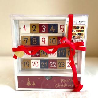 カルディ 2020 クリスマス ウッドキューブカレンダー
