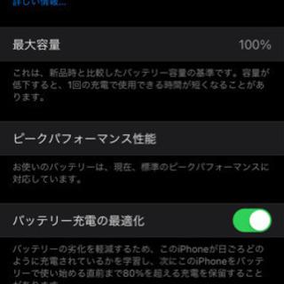 iphoneのバッテリー交換 手伝います!の画像
