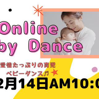 12/14赤ちゃんの健やかな成長を促すベビーダンスで、抱っこや寝...