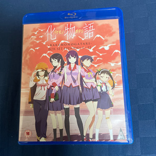 物語 バケモノガタリ コンプリート DVD-BOX 全15話, ...