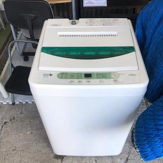 【リサイクルショップ八光 安心の3か月保証 旧鹿児島市内配達設置...