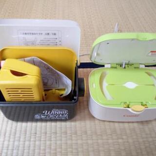 電子レンジ除菌ケース+おしりふきウォーマー+お風呂用の椅子のセット