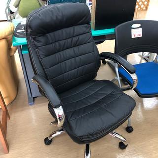 ニトリ☆ワークチェア☆グラス☆高級感もあり座り心地の良い椅…