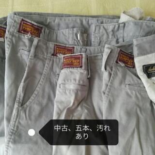 中古作業服ズボン5本