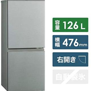 【新品同様‼️】アクア 2019年製 126Lノンフロン冷凍冷蔵...